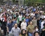 iranprotest.jpg