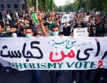 nm_iran_protest_03_090616_ssh.jpg
