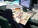 iran-mujer-diputada.jpg