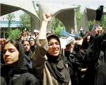 student-demonstration-iran.jpg